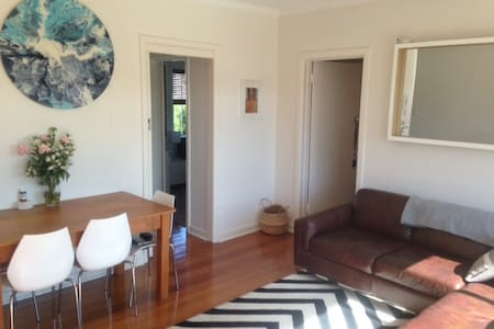 Stylish Apartment Centrally located - Armadale