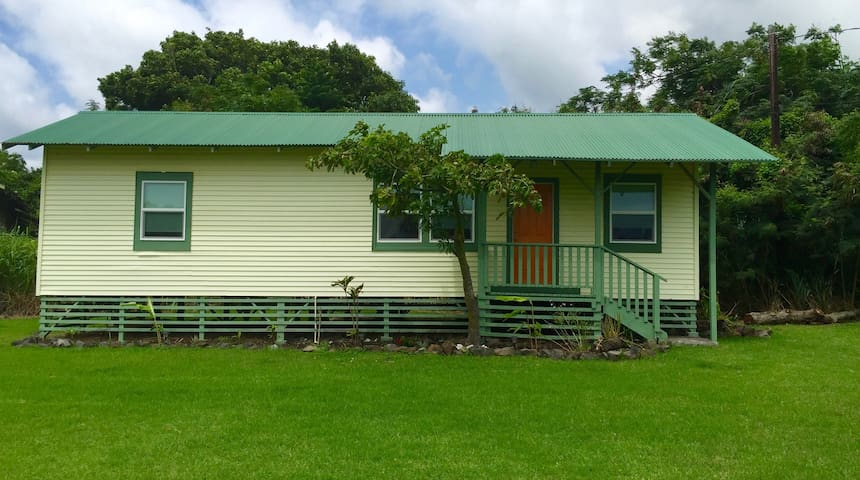 Big Island Cottages - Naalehu - Casa