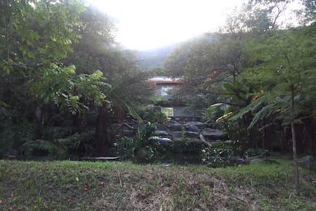 欣綠石頭屋-雙人房-絕美馬太鞍生態 - Guangfu Township