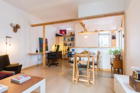 ♥PENTHOUSE LOFT IDEAL LOCATION WITH VIEWS & WIFI ♥ - Barcelona