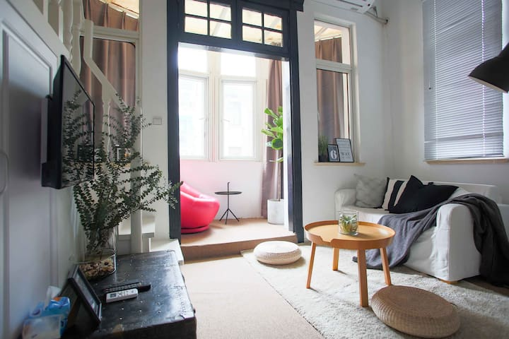A home•法租界绍兴路老洋房 田子坊 日月光 上海文化广场 - 上海 - Apartemen