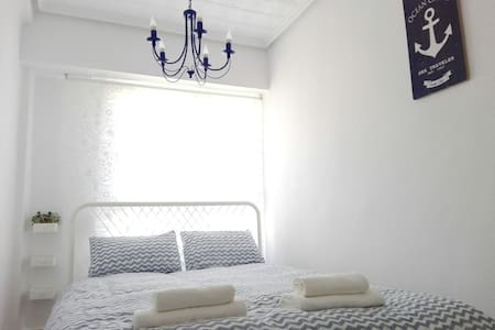 Charming Valencian bedrooms+wifi - València