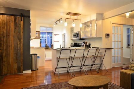 CHIC & MODERN APARTMENT - MILE END LAURIER - Montreal