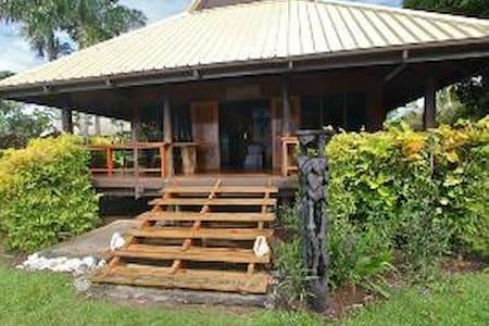 Yanu Yanu - Island - Matei - Casa