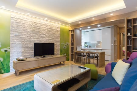 City Centrum LUXURY apartment - Sarajevo