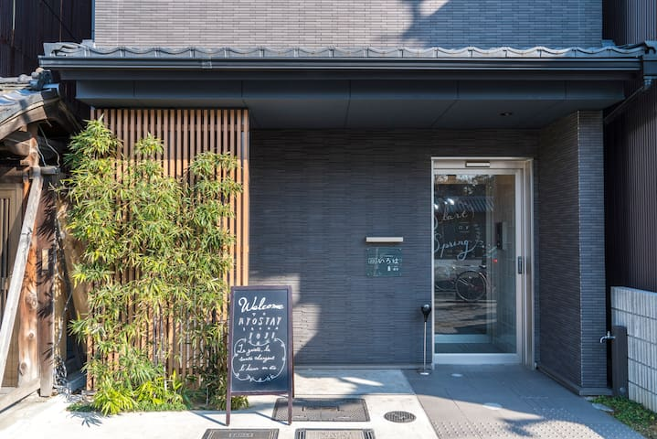 Kyostay Iroha Toji Annex - Tatami Apartment B