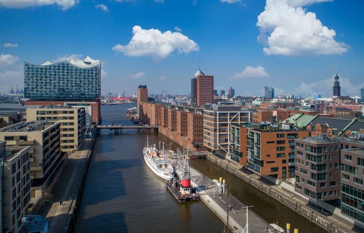 Hafenkran Hamburg - HafenCity Hideaway