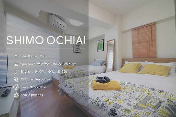 *Negotiable* Spacious 1 bedroom - Shimo-Ochiai B12
