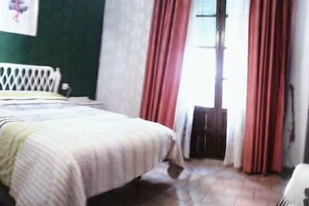 Double room. Granada center - Granada - House