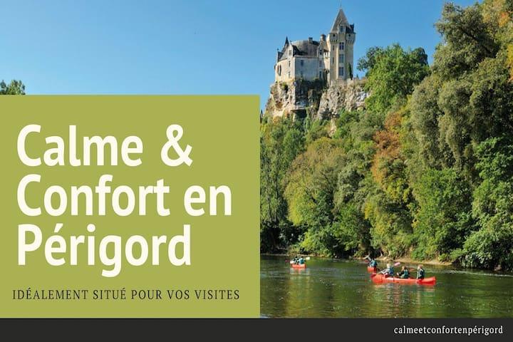 Calme et confort en Périgord - Carsac-Aillac - Dom