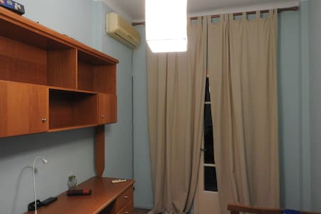 Small apartment,central location - Flat