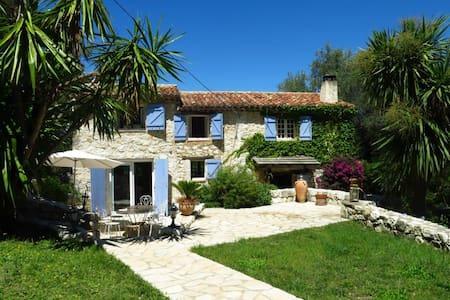 Studio au bord de la piscine et dans la nature - Roquefort-les-Pins