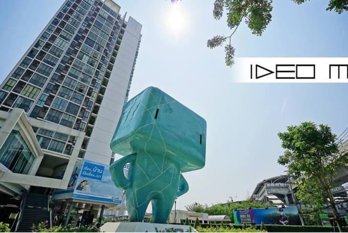 Walk to BTS station+Convenient+Friendly host 中文沟通