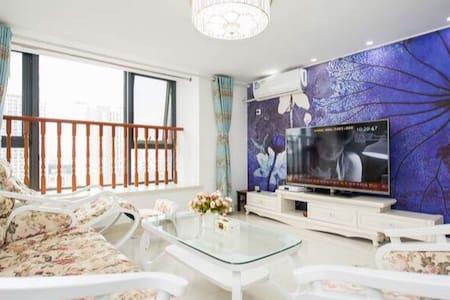地铁一号线+木渎古镇+苏州乐园+适住4人+整租精装公寓 - Suzhou - Leilighet