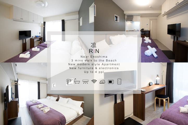 """Rin""4min to Sta! nr Enoshima! Luxury bed! Netflix"