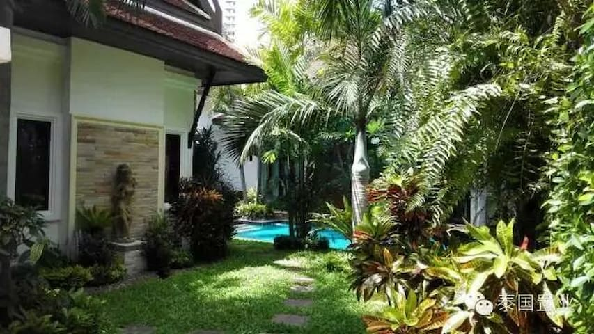 Welcome to Paradise Beach Garden - Pattaya - Villa