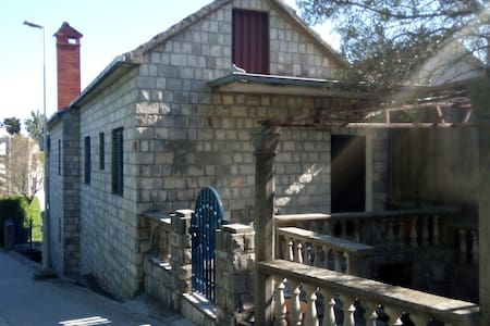Holiday Home Stari ribar - Baošići - Дом
