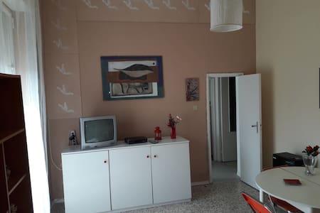 Appartamento Soleggiato in Villa - Acireale - Apartment