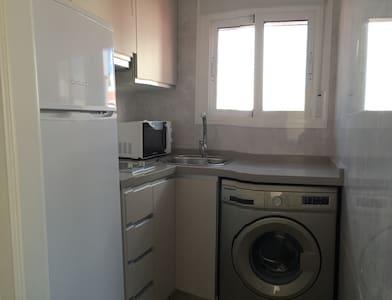 Apartamento Atico en Triana WiFi - Seville - Apartment