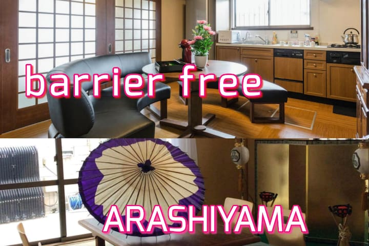 Arashiyama Large house    barrier free 岚山大宅可容纳8人入住