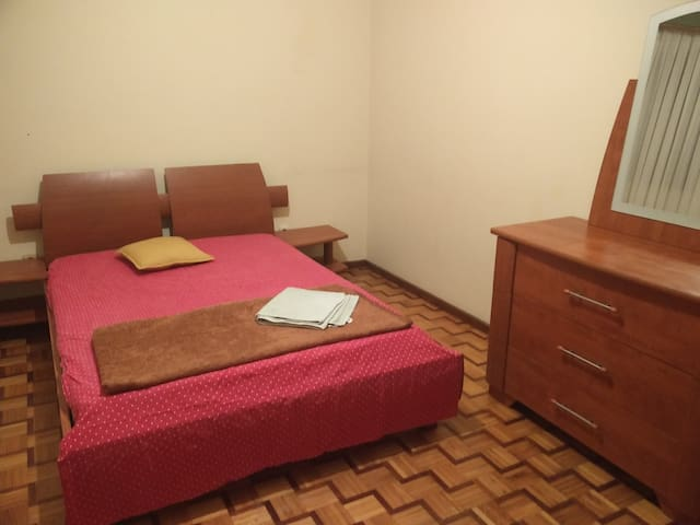 Room in Gualtar - Braga - House
