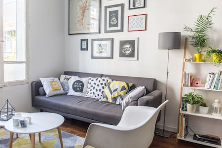 Nice Studio 20 mn from Eiffel Tower - Apartment