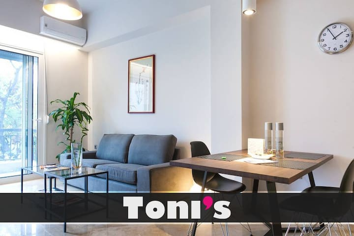 Toni's - 1BD Happy home in City Center