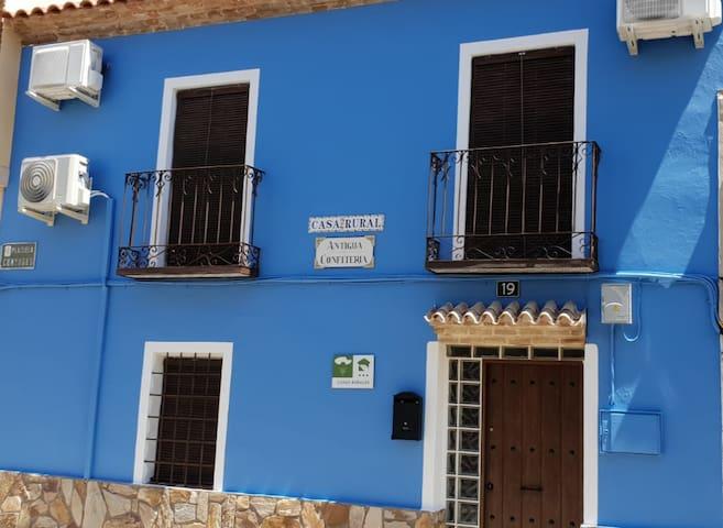 Casa Rural *** Antigua Confitería