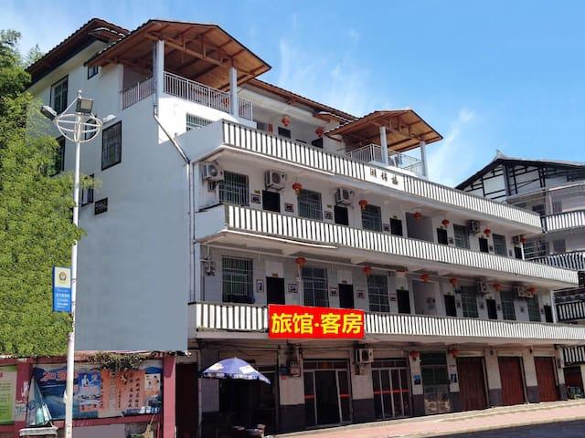 德化水口旅馆,岱仙瀑布,石牛山 - Quanzhou - Apartment