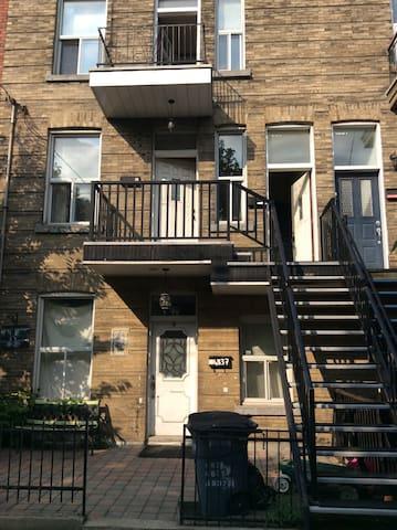 Sunny bedroom in a flatshare! - Montréal - Apartment