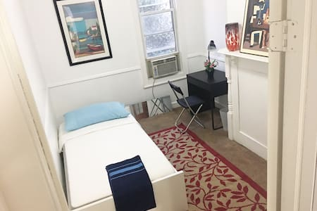 Perfect for holidays!close to NYC - Jersey City