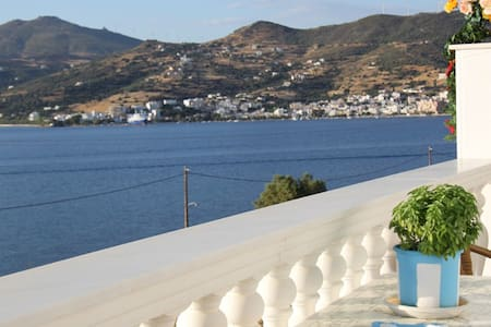 Perfect holidays by the beach - Marmari - Appartement en résidence