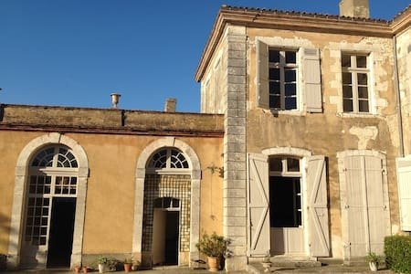 Appartement de charme dans chateau gersois - Avensac - อพาร์ทเมนท์