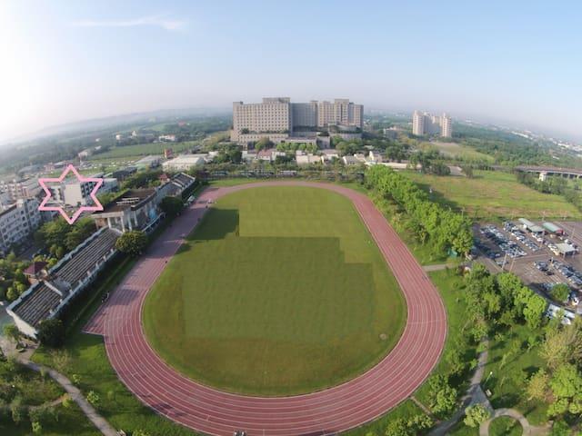 安居樂活 - Dalin Township - Minsu (Tchaj-wan)