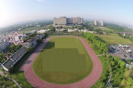Furnished Rental near Dalin TzuChi Hospital