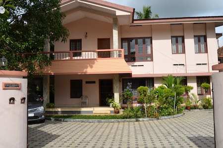 Govt. Approved Peaceful Homestay at Kottayam. - Kottayam - Ev