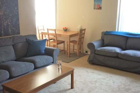 Spacious Private Room in quiet location - Bensalem - Wohnung