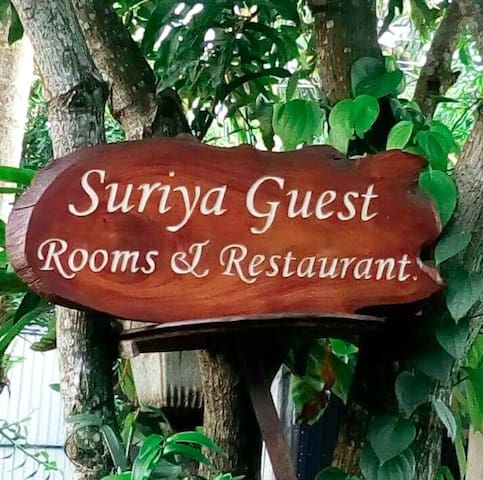SURIYA GUEST HOME STAY DOUBLE ROOM