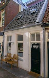 Schattig schippershuisje - Groningen - Haus