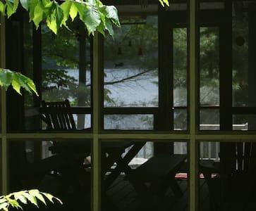 Dover Cottage on Gull Pond - Tupper Lake - House