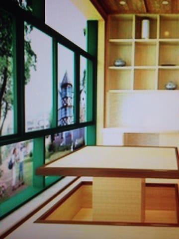 Manka garden - 东京 - Apartament