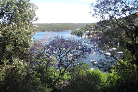 Quiet Secluded Middle Harbour Views Bushgarden - Seaforth