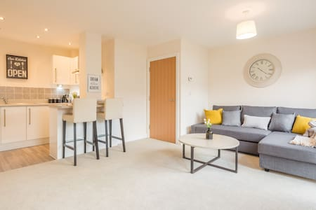 Beautiful Town Centre Apartment - Stevenage