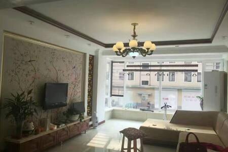 精装家庭房 - Huludao Shi