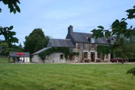 Beautiful renovated farmhouse in Southern Normandy - Savigny-le-Vieux - Casa