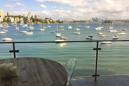Luxury Harbour Front Apartment - Point Piper