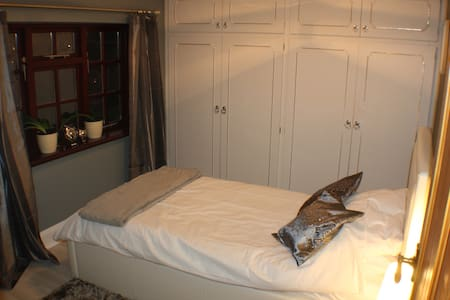 Comfortable Single Bed & Breakfast Nr University - 拉夫伯勒(Loughborough)