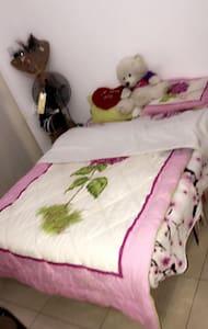 Jolie apartmnt au centre de lefkosa - 尼科西亞(Nicosia)