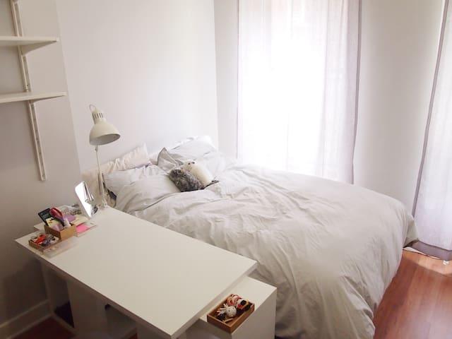 Sunny Cozy UES Studio