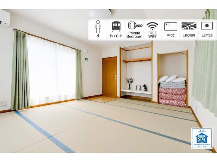 15min KIX/Free WIFI/ Late checkin/Private room